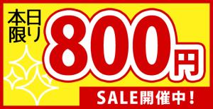 800sale