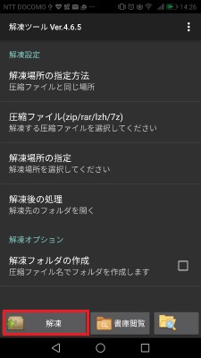 android図11