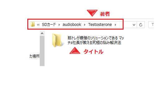 android図5
